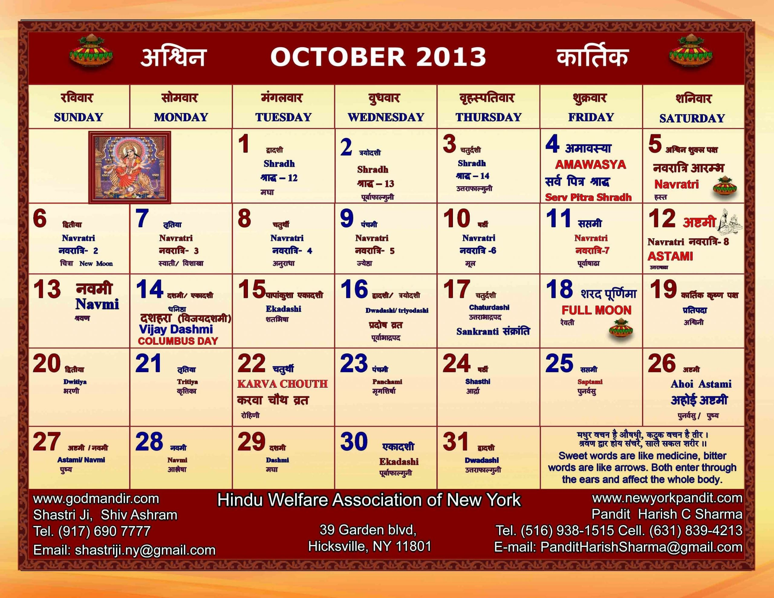 hindu calendar march 2019 mas populares february 2019 calendar hindu lara expolicenciaslatam of hindu calendar march 2019
