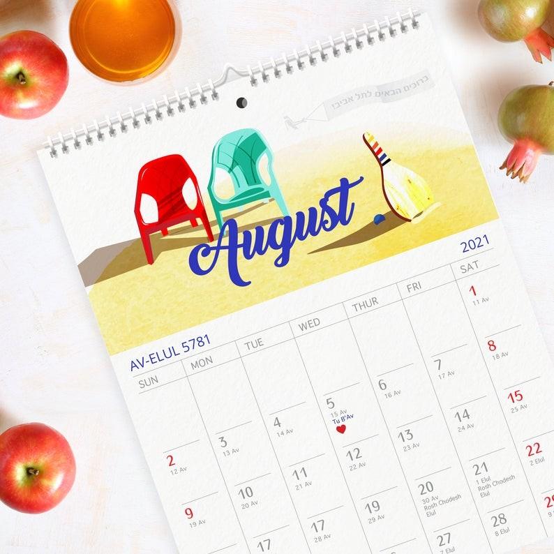calendario ilustrado judio 2020 2021
